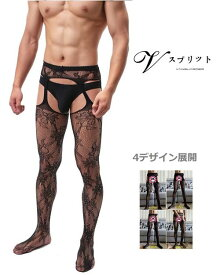 送料無料 メンズタイツ 薄地のパンスト素材 男性用タイツ メンズパンスト モッコリ セクシー ストッキング タイツ