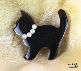 上品*可愛い子猫*天然水牛*天然本真珠 黒猫帯留め【着物 和装 和小物 猫 ネコ ねこ パール シェル】