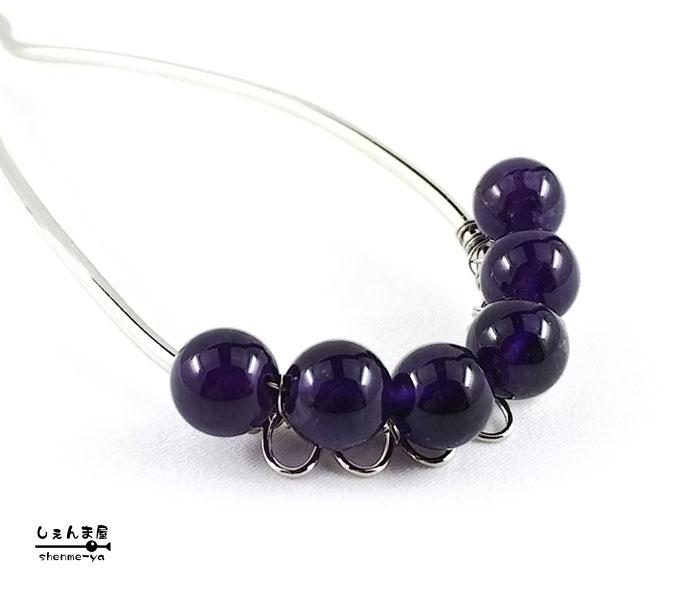 8ミリアップ!深い紫が綺麗な 天然石 上質アメジストU字かんざし【和装 パワーストーン 夜会巻 髪飾り】