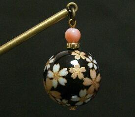 美しい桜転写玉と天然深海珊瑚(天然色)【14KGF】かんざし【楽ギフ_包装】