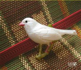 愛くるしい白文鳥*本真珠 帯留め【あす楽対応】