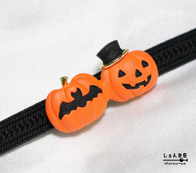 ハロウィン♪ジャック・オ・ランタン 帯留め【かぼちゃ おばけ コオモリ 和装 着物 帯飾り】