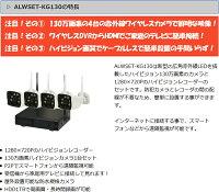 WiFi130万画素万画素ワイヤレスカメラ4台セットキャッチ01