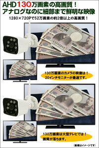 WiFi130万画素万画素ワイヤレスカメラ4台セットキャッチ04