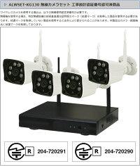 WiFi130万画素万画素ワイヤレスカメラ4台セットキャッチ03