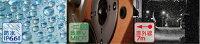 【防犯カメラワイヤレス屋外】92万画素ハイビジョンワイヤレスカメラハイビジョン無線カメラ7インチモニターセットAT-8801【SDカード録画防水】