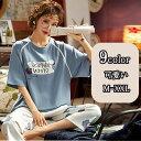 レディースパジャマ 半袖+七分丈パンツ上下2点セット 女性用パジャマ M/ L/XL/XXL 綿 春/夏 超カワイイ半袖七分丈上…