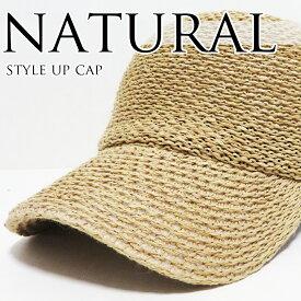 10%OFF 春夏 キャス ペーパーキャップ ワークキャップ CAP サイズ調節 帽子レディース メンズ シンプル かわいいかっこいい タウン デザイン ユニセックスhk1013