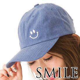 200円引きクーポン対象10%OFF 春夏 キャップ CAP シンプル 無地 スマイル 刺繍 帽子レディース メンズ シンプル かわいい タウン デザイン ユニセックス スマイルcr9135