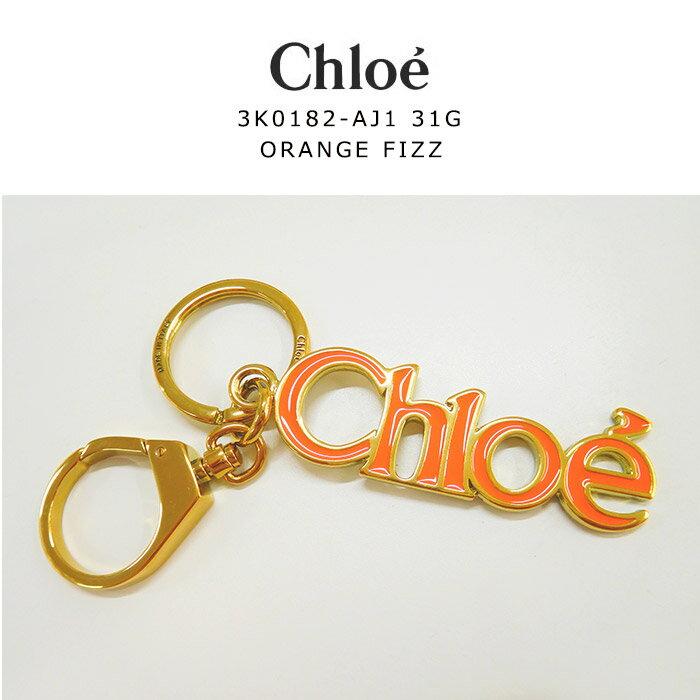 ラッピング無料★Chloe(クロエ) クロエ キーリング クロエ ロゴ キーホルダー3K0182AJ131G GOLD ゴールド オレンジ 42322 かわいい シンプル レディース