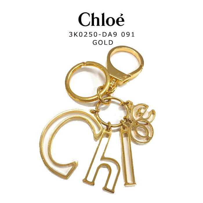 新品長期在庫品 アウトレット価格Chloe(クロエ) クロエ キーリング クロエ ロゴ キーホルダー3K0250DA9091 GOLD ゴールド  B品 かわいい シンプル レディース
