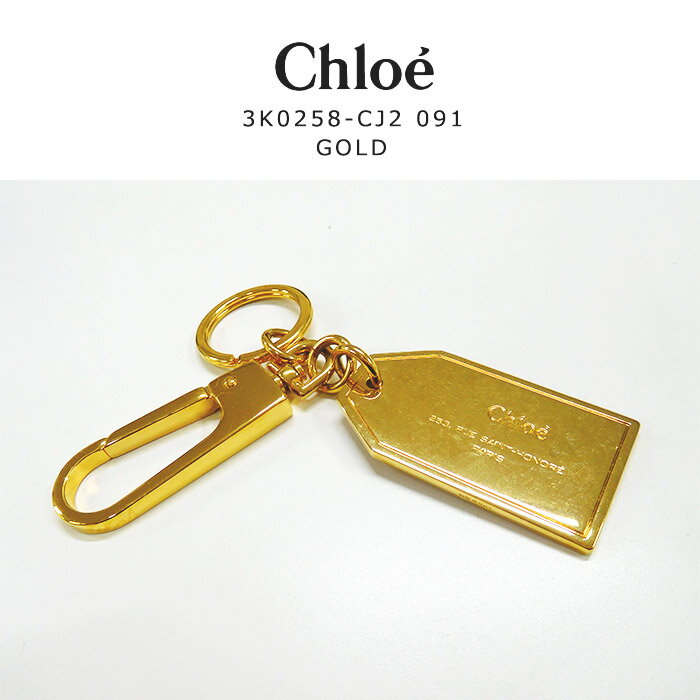 ラッピング無料★Chloe(クロエ) クロエ キーリング クロエ モチーフ レザー キーホルダーGOLD3K0258CJ2091  ゴールド ロゴ43372 かわいい シンプル レディース