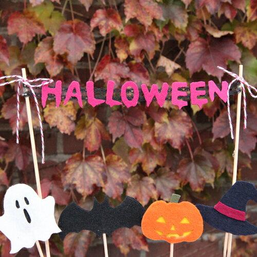 ハロウィンケーキバンティング×トッパーセットパーティ ハンドメイド ハロウィン パーティーグッズ 雑貨 バンティング ピクニック