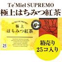 ◆紅茶専門店ラクシュミー極上はちみつ紅茶(テ・ミエル・スプレモ2g×25袋入【箱入り/宅配便発送】(50g)はちみつ …