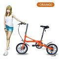 【電車持ち込みOK】超コンパクト!最小サイズのおしゃれな折り畳み自転車が知りたいです!