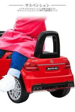 電動乗用玩具メルセデスベンツGLS63AMG正規ライセンス品のハイクオリティ抗菌ハンドルペダルで簡単操作可能な電動カー電動乗用玩具乗用玩具本州送料無料[HL600]