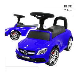 足けり乗用玩具BENZC63AMGメルセデスベンツライセンス足けりおもちゃ車の乗物子供用乗り物【ベビーキッズお祝プレゼント誕生日1歳2歳3歳】[BENZC63COUPENo638]