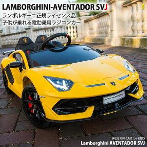 期間限定!組立完成車サービス!ランボルギーニ アヴェンタドール SVJ ( Aventador svj)Wモーター&大型バッテリー 正規ライセンス品 ペダルとプロポで操作可能な電動ラジコンカー 電動乗用玩