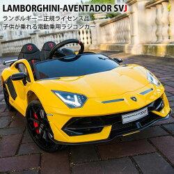 新登場!乗用ラジコンランボルギーニアヴェンタドールSVJ(LamborghiniAventadorsvj)Wモーター&大型バッテリー正規ライセンス品のハイクオリティペダルとプロポで操作可能な電動ラジコンカー電動乗用玩具乗用玩具子供が乗れるラジコンカー本州送料無料[HL328]