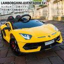 新登場 爆夏特価!乗用ラジコン ランボルギーニ アヴェンタドール SVJ ( Aventador svj)Wモーター&大型バッテリー …