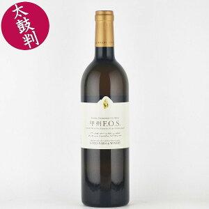 """ココ・ファーム """"甲州F.O.S."""" 勝沼 山梨[日本ワイン][オレンジワイン][新着商品]"""
