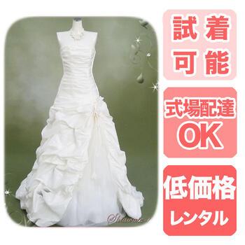 格安 ウェディングドレス レンタル【送料無料】【試着可能】【 式場の半額以下】結婚式 披露宴 食事会 n021