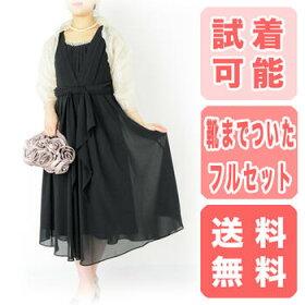 【g528】パーティドレスレンタル11号「ブラック胸元パール前リボンワンピース」
