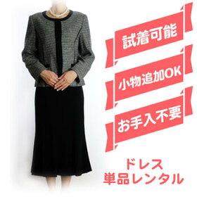 パーティドレスレンタル11号「グレー衿黒パイピングノーカラージャケット」g481