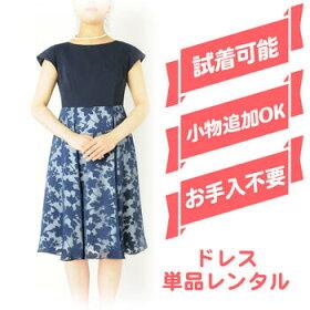パーティドレスレンタル9号「濃紺花シフォンワンピース」g531
