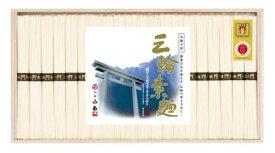 三輪そうめん小西 三輪素麺 誉 40束【NKK-500】F0317-07【お中元大市】【ポイント10倍】