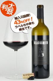 【只今P3倍&プレゼント付き】ブラックスミス カベルネソーヴィニヨン ドライクリークヴァレー Black Smith Cabernet Sauvignon Dry Creek Valley カリフォルニアワイン 赤ワイン