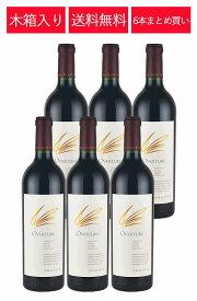 【送料無料】【6本まとめ買い】【木箱入り】オーバーチュア バイ オーパス・ワン Overture by Opus One カリフォルニア ワイン【※クール便は+390円別途請求】