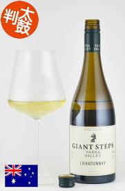 ジャイアント・ステップス シャルドネ ヤラヴァレー オーストラリア 白ワイン メディア掲載