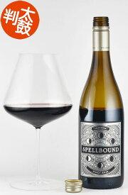 スペルバウンド by ロブ・モンダヴィ・Jr ピノノワール カリフォルニア カリフォルニア ワイン