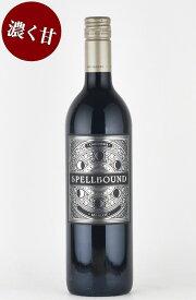 スペルバウンド by ロブ・モンダヴィ・Jr メルロー カリフォルニア カリフォルニア ワイン