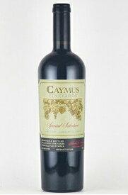 ケイマス スペシャル・セレクション カベルネソーヴィニョン ナパヴァレー Caymus Cabernet Sauvignon Napa Valley カリフォルニアワイン ナパバレー ナパ 赤ワイン