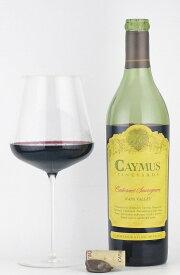 ケイマス カベルネソーヴィニョン ナパヴァレー Caymus Cabernet Sauvignon Napa Valley カリフォルニアワイ ナパバレー ナパ 赤ワイン
