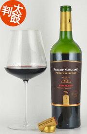 """ロバート・モンダヴィ """"プライベート・セレクション ライ・バレル・エイジド"""" レッド・ブレンド モントレー カリフォルニア Robert Mondavi """"Private Selection Rye Barrels Aged"""" Red Blend California Monterey カリフォルニア ワイン"""