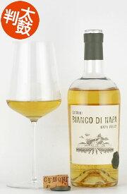 """カモミ """"ビアンコ・ディ・ナパ"""" ホワイトブレンド ナパヴァレー[カリフォルニアワイン][ナパバレー][白ワイン]"""