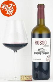 """カモミ """"ロッソ・ディ・カモミ"""" レッドブレンド カリフォルニア カリフォルニアワイン 赤ワイン"""
