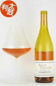 """熟成ワイン1996年 カリン・セラーズ シャルドネ """"キュヴェ・W(ウェンテ)"""" リヴァモアヴァレー カリフォルニアワイン 白ワイン 新着商品"""