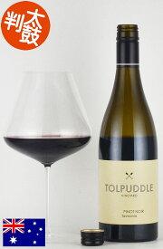 トルパドル・ヴィンヤード ピノノワール タスマニア 2018 オーストラリアワイン 赤ワイン