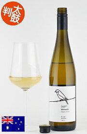 """オレンジワイン ローガン・ワインズ """"ウィマーラ"""" ピノグリ ニューサウスウェールズ Logan Wines Weemala Pinot Gris オーストラリアワイン"""