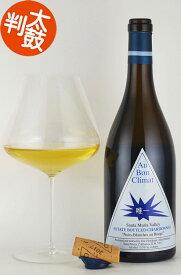 """オー・ボン・クリマ シャルドネ """"ニュイ-ブランシェ 唯一"""" サンタマリアヴァレー Au Bon Climat Chardonnay Nuit-Blanches カリフォルニアワイン 白ワイン"""