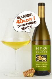 """ヘス・コレクション """"セレクト"""" モントレー シャルドネ Hess """"Select"""" Chardonnay Monterey カリフォルニア ワイン"""