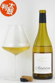アデュレーション シャルドネ カリフォルニア Adulation Chardonnay カリフォルニアワイン 白ワイン 樽香 樽風味 新樽