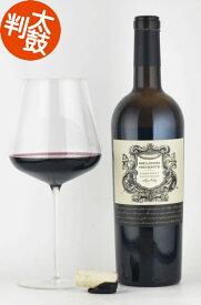 ベルドン・ハイツ カベルネソーヴィニヨン ナパヴァレー Beldon Heights Cabernet Sauvignon Napa Valley カリフォルニアワイン ナパバレー ナパ 赤ワイン