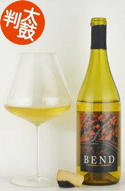 ベンド シャルドネ カリフォルニア Bend Chardonney California カリフォルニアワイン 白ワイン