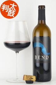 ベンド カベルネソーヴィニヨン カリフォルニア Bend Cabernet Sauvignon California カリフォルニアワイン 赤ワイン