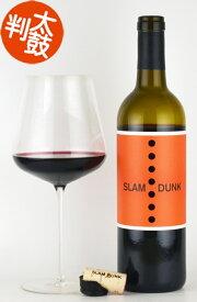 スラム・ダンク レッドワイン カリフォルニア カリフォルニアワイン 赤ワイン Slam Dunk Red Wine California カリフォルニアワイン 赤ワイン 新着商品